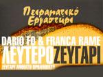 ZEYGARI_THUMB
